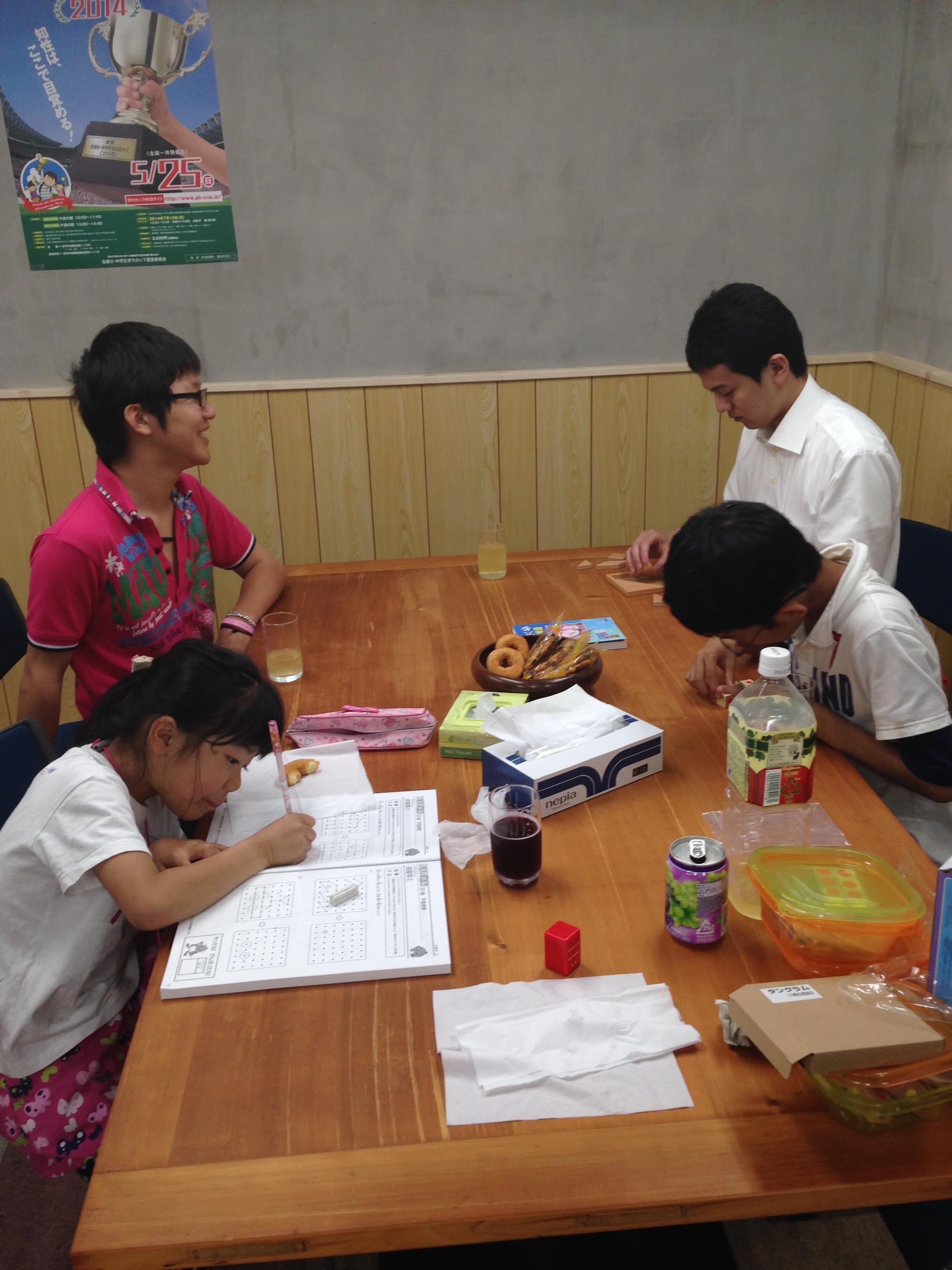 株式会社教養学舎